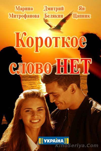 http://kinoseriya.com/img/ksnet.jpg